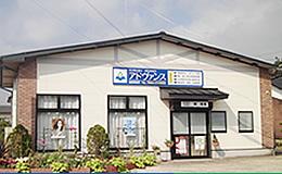 鹿島事務所